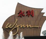The watery entrance of Wynn Macau.