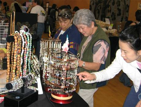 The Harvest Festival at Cashman Center