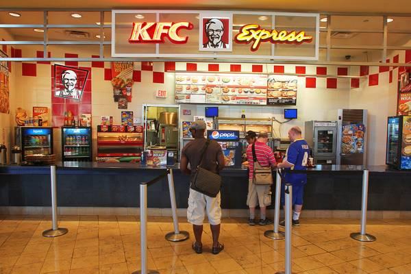 KFC Express at Fashion Show Mall , Las Vegas Sun News